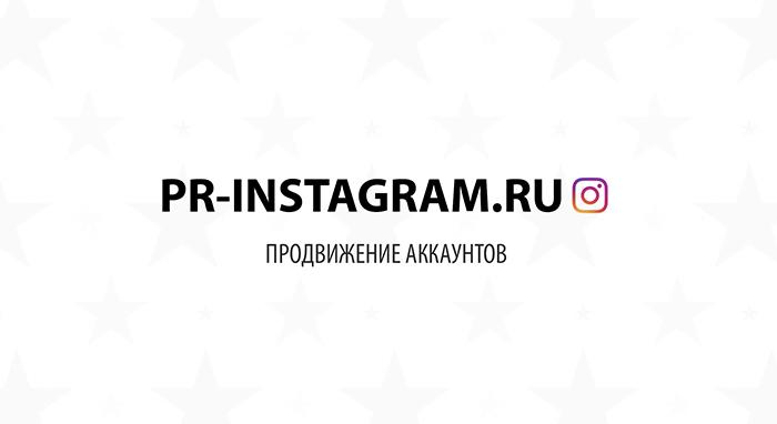 форум smm instagram