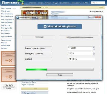 Программа Для Добавления Друзей Вконтакте