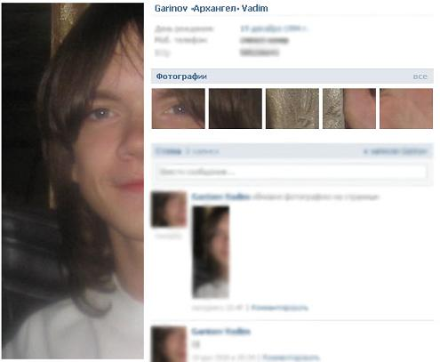 Мульти аватарка вконтакте, бесплатные ...: pictures11.ru/multi-avatarka-vkontakte.html