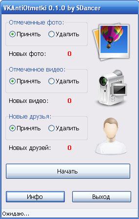 Бесплатно с depositfiles. . Скачать pantera 2.07 rus crack база на 1300 до