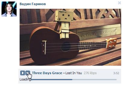 VKontakte Music Downloader 2.0 – загрузка музыки из ВКонтакте