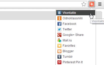 AddThis - Share & Bookmark 3.0.0 – мультисоциальный плагин «Поделиться»