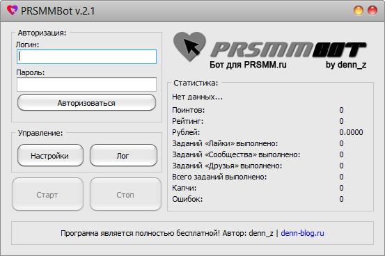 Боты для сервисов накрутки ВКонтакте