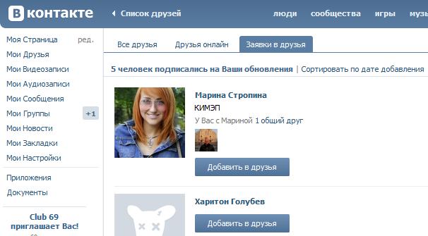 скрипт аватарки: