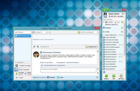 Mailbox@reg v174 - программа для автоматической регистрации почтовых аккаунтов