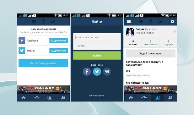 сервис для накрутки подписчиков в инстаграм