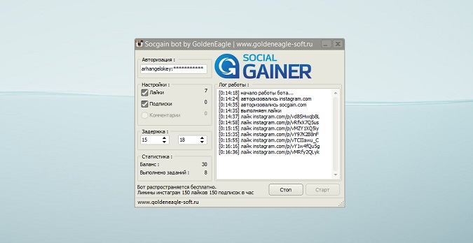 Socgain Bot by GoldenEagle – бот для сервиса socgain.com