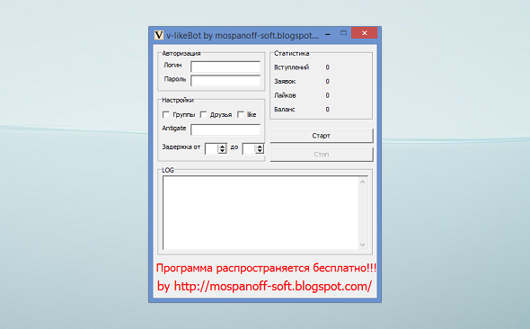 V-LikeBot by mospanoff – бот для сайта v-like.ru