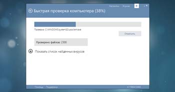Cezurity Antivirus Scanner 4.1.15604.53450 – антивирус для В Контакте от компании Cezurity