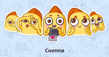 Как унаследовать коллекция стикеров Снеппи во ВКонтакте