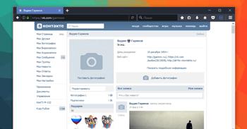 Old VK 0.56 – самый действующий версия отдать бородатый проектирование ВКонтакте