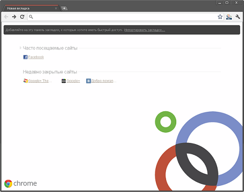 Тема Google+ для Google Chrome 1.3