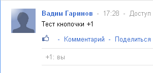 Facebook Like for GooglePlus 0.1.1 - замена кнопки +1 for Google Chrome