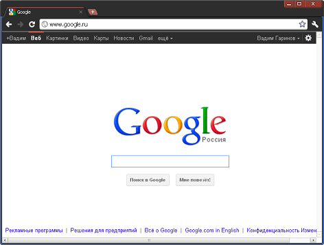 Google Plus Theme #3 3.0 - третья тема Gplus для Google Chrome