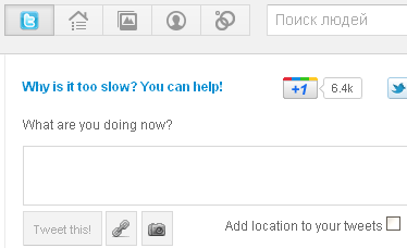G+ Tweet for Google Plus 1.10.99 - записи из Twitter в GooglePlus