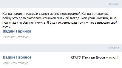 ebem-devchonok-vk