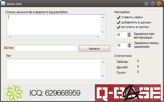 Like4u Bot – бот для сайта Like4u.ru