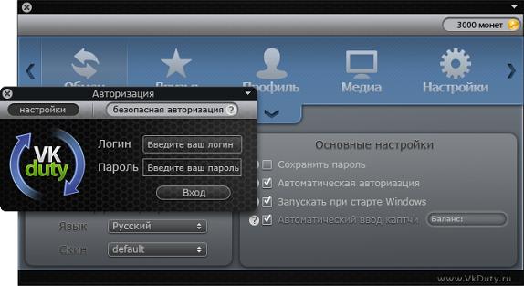 программы для накрутки подписчиков в инстаграме список