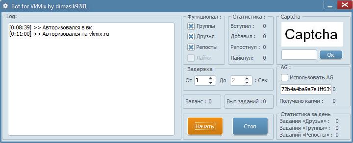 вк бот (бот для Вконтакте), бот OK (Одноклассники), накрутка подписчиков инстаграм - Sobot