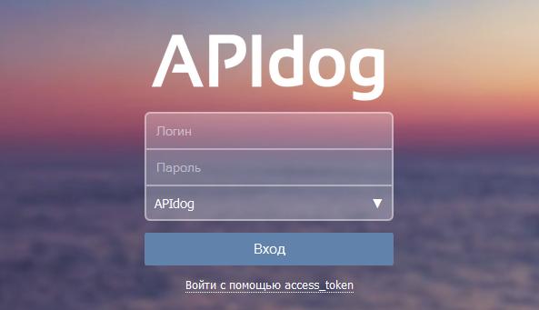 Как быть оффлайн во ВКонтакте при помощи APIdog