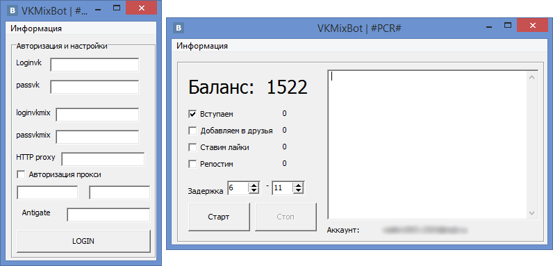 VKMixBot by dima-nk (Cracked by #PCR#) – бот для сервиса VKMix