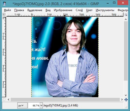 Как создавать собственные фоновые изображение для Twitter, Спрашивай.ру и Аск.фм?