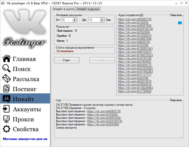 Прокси socks5 украина для WordStat Parser