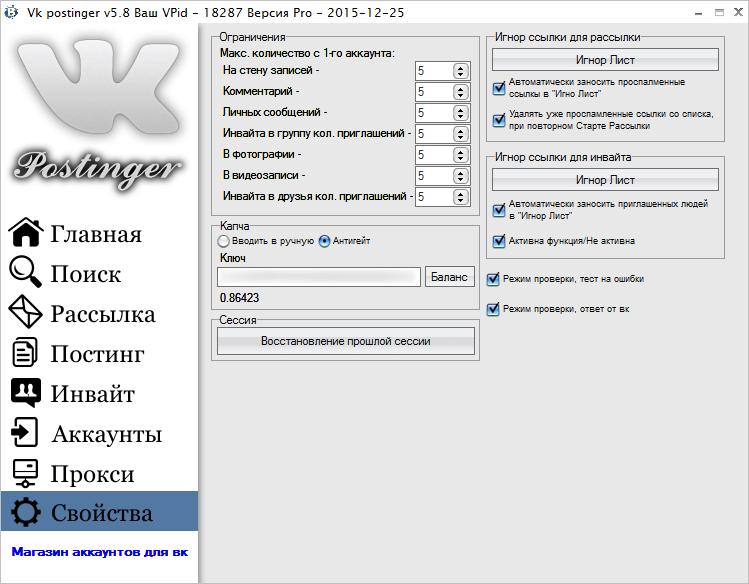 Купить прокси сервер украина