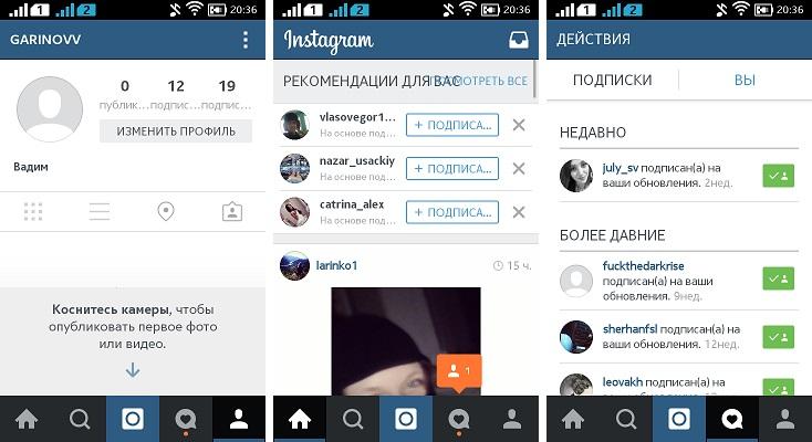 Instagram Dlya Android