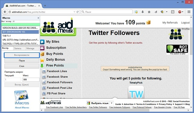 Addmefast Twitter Followers – макрос для выполнения задания Подписки Твиттер в Addmefast