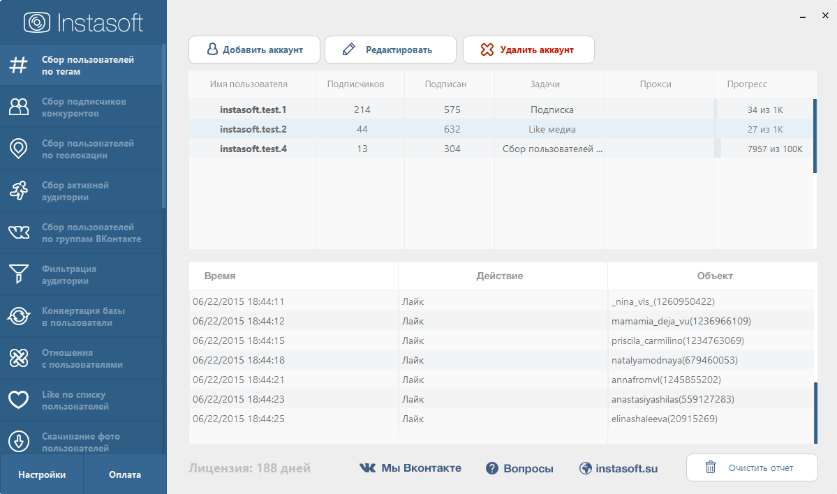 http://all-for-vkontakte.ru/screenshots/2015/july/instasoft.png