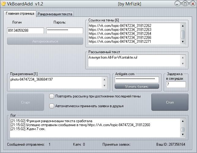 Bot-VK - Создание ботов | Рассылки | Виджеты | ВКонтакте