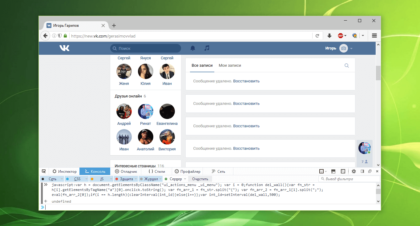 js-clear-wall-redesign.png