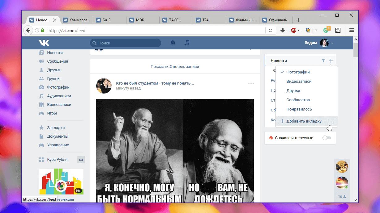 Новости парфинского района