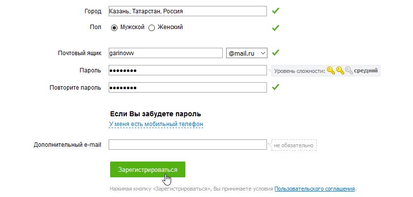 Регистрация нового электронного адреса mail.ru