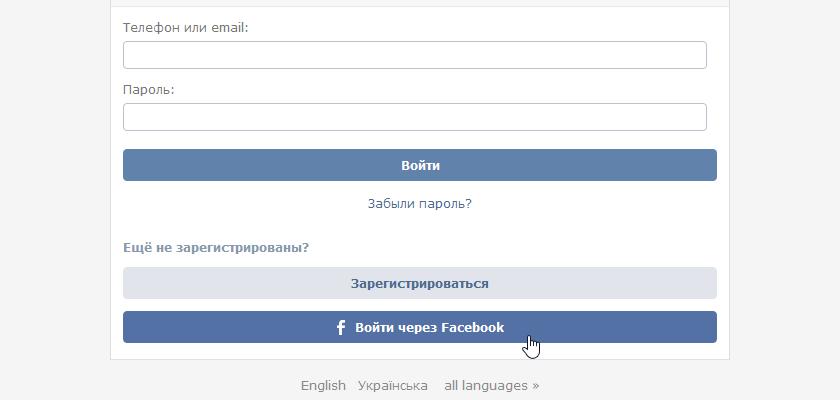 Вход в мобильную версию сайта ВКонтакте